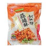 日正 劉師傅蒜頭酥 120g/包