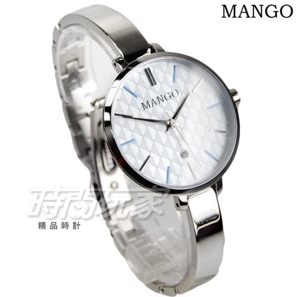 MANGO 簡單時光菱格紋女錶 防水手錶 學生錶 日期視窗 藍寶石水晶 不銹鋼 白面 MA6721L-55