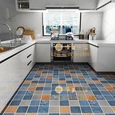 地板貼pvc地板地面貼紙自粘防水防油防滑耐磨瓷磚地地貼【慢客生活】