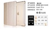 King*Shop~蘋果平板保護套 ipad pro 12.9寸 休眠超薄透明殼皮套1584/A1652/A1670/A1671