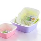 洗菜籃子雙層瀝水籃塑料廚房蔬菜水果盆家用洗菜盆  汪喵百貨