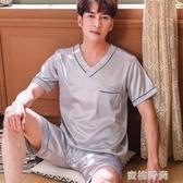 睡衣男夏天絲綢短袖短褲青中年夏季薄款寬鬆加大碼冰絲套裝家居服 『蜜桃時尚』