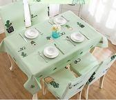 椅套 椅墊桌墊子布藝棉麻防水防燙防油免洗桌布茶幾蓋布餐桌椅子套罩【快速出貨八折優惠】