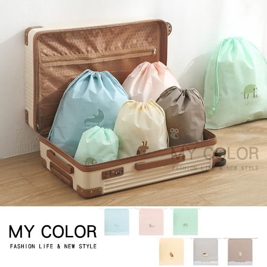 束口袋 密封袋  整理袋 旅行 鞋袋 行李箱 衣服 收納 分類袋 洗漱 (大)  抽繩收納袋 【A007】MY COLOR