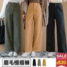 1015 微落地感!適合秋冬穿的磨毛質料,搭配自己的腰帶會更率性更有造型感唷!