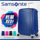 《熊熊先生》特惠45折 Samsonite行李箱 25吋輕量框扣硬殼 100%PP材質旅行箱I0U新秀麗拉桿箱 10U