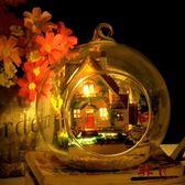 DIY小屋 玻璃球手工制作小房子模型拼裝女孩玩具生日禮物女生【99元專區限時開放】TW