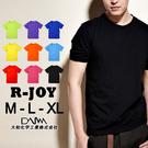 R-JOY 夏季必備 防臭透氣舒適T-Shirt/圓領衫 專業嚴格檢測《短T/短袖上衣/排汗衫/涼感》