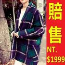 毛呢外套-美麗諾羊毛秋冬保暖長版女大衣63ae1【巴黎精品】