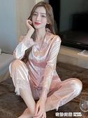 冰絲睡衣女春秋性感長袖薄款套裝蕾絲甜美ins風真絲綢夏季兩件套 奇妙商鋪