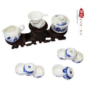 青花茶具套裝帶陶瓷茶盤