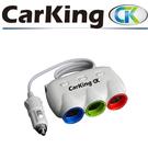 CarKing車用三孔+兩孔USB充電點煙器CK-3200