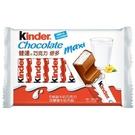 健達巧克力倍多6入裝126g【愛買】