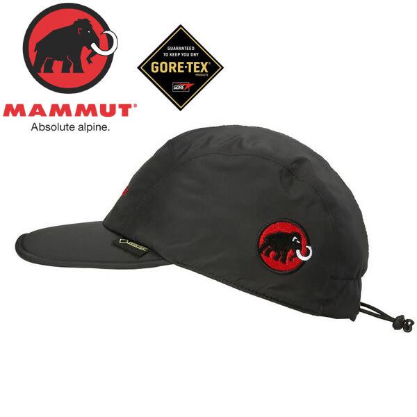 Mammut 1191-05971-0001黑 長毛象 GTX防風防水透氣帽 Gore-Tex登山鴨舌帽 棒球帽/抗UV遮陽帽