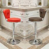 酒吧椅吧臺椅升價椅子吧臺凳吧凳前臺收銀高腳凳升降椅XW全館免運