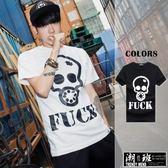 『潮段班』【ML030099】骷髏頭英文字母FUCK圓領短袖T恤上衣