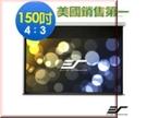 《名展影音》150吋 Elite億立Electric150VT  4:3 基本款經濟型電動幕 另售PVMAX150UWV2