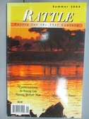 【書寶二手書T7/原文書_QEM】Rattle_Summer 2004