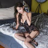 情趣內衣 性感情趣內衣女仆緊身漁網連體襪透視裝網襪夜火激情套裝用品騷裝 LN5706 【Sweet家居】