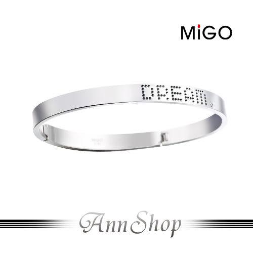 【米格MiGO‧Dream白鋼手環】【單個】情人禮品