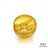 點睛品 Charme系列 黃金串飾 (字母A)