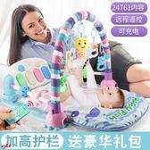 嬰兒玩具手搖鈴3-6-9-12個月8新生兒幼兒7早教5兒童寶寶益智0-1歲