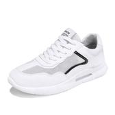 男鞋子韓國潮流男士小白鞋跑步網面帆布透氣網鞋 交換禮物