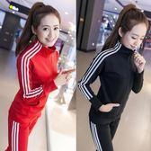 【優選】學生運動服休閒女士修身兩件套