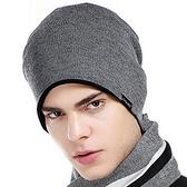 毛帽-雙面顏色簡約防寒柔軟羊毛男針織帽71ag12【巴黎精品】