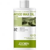 魯班 硬質木油 透明/室內平光 300ml