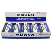 TOMBOW 蜻蜓牌橡皮擦 PE-07A事務橡皮擦(特大)/一盒10個入(定60) MONO橡皮擦 塑膠擦 日本原裝