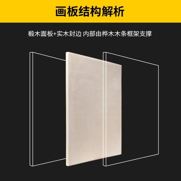 素描畫板4k椴木制畫架板寫生繪圖板