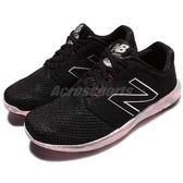 New Balance 慢跑鞋 530 NB 黑 銀 粉紅 切割大底 運動鞋 避震跑鞋 女鞋【PUMP306】 W530RK2D