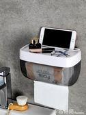 衛生間紙巾盒廁所紙巾架防水免打孔浴室捲紙筒廚房抽紙壁掛置物架 卡布奇諾igo