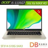 acer 宏碁 Swift 3 SF314-510G-54A3 14吋 i5-1135G7 4G顯示 Win10 FHD 筆電(6期0利率)-送星巴克飲料券2張