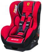 【愛吾兒】Ferrari 法拉利 0-4歲汽車安全座椅【法國原裝】黑、紅兩色可選擇