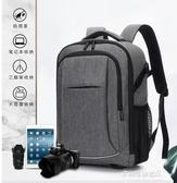攝影背包-專業佳能尼康雙肩攝影包男戶外旅行單反相機雙肩包防水大容量背包 多麗絲 YYS