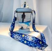 杯套斜跨背帶保溫杯奶瓶塑料杯梵高星空藝術潮大人兒童水杯通用 格蘭小舖