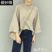 七分袖T恤 中長袖t恤女學生韓版七分袖bf寬鬆夏季百搭寬袖上衣色 夢藝
