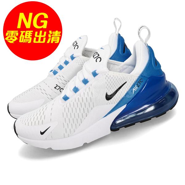 【US8-NG出清】Nike 休閒鞋 Air Max 270 白 藍 大氣墊 男鞋 運動鞋 【PUMP306】 AH8050110~LR~1-805