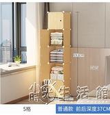 簡易小衣櫃現代簡約單人宿舍小收納櫃子出租房用掛組裝塑料布衣櫥WD 小時光生活館