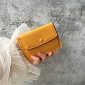 證件包 卡包女小巧薄韓版多卡位證件卡套復古簡約個性零錢包迷你卡夾【快速出貨八折鉅惠】