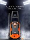 洗車機神器超高壓家用220v便攜式刷車水...