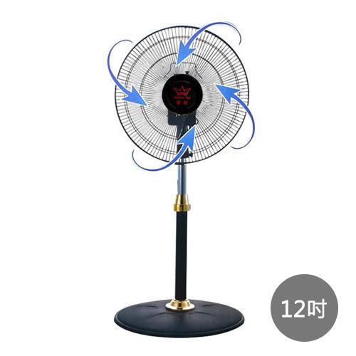 *全網最低價*【皇瑩】 12吋超循環涼風扇(hy-1217r)