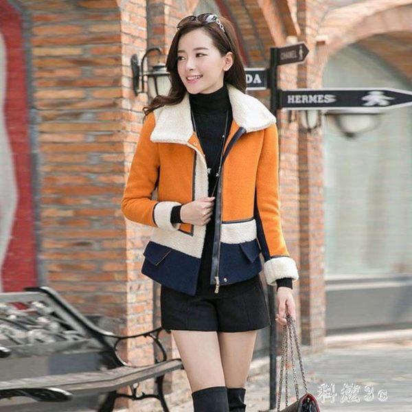 新款韓版大碼女裝中大尺碼短款修身毛呢大衣外套女 js10351『科炫3C』