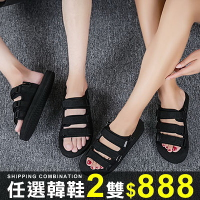 任選2雙888涼拖鞋純色運動風戶外軍旅風可拆卸涼拖鞋【08B-S0580】