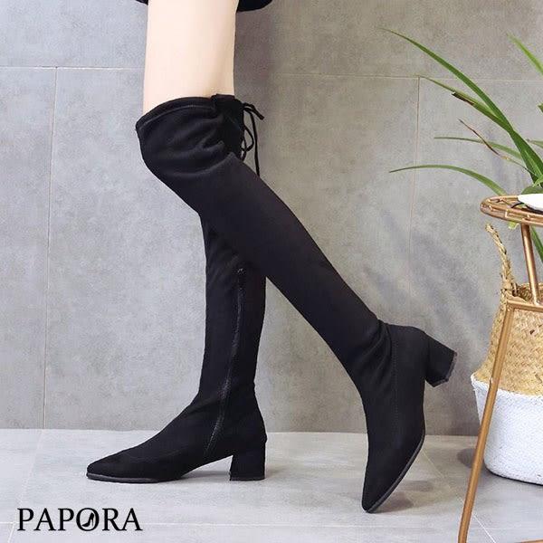 PAPORA時尚絨面過膝長靴KYK799黑