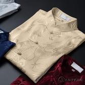 中國風唐裝長袖爸爸短袖 2020夏季蠶絲薄款中老年人夏裝寬鬆上衣男‧復古‧衣櫥