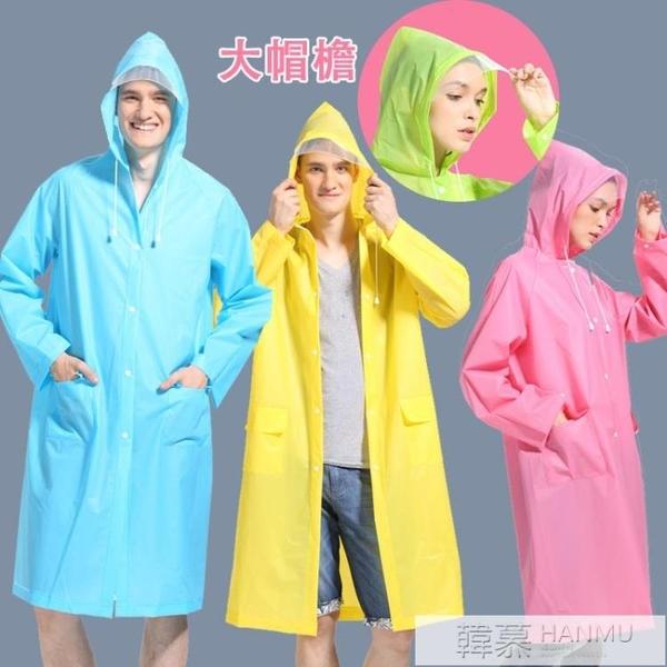 雨衣女時尚徒步長款全身防水戶外旅行成人雨披男士大碼防暴雨  4.4超級品牌日