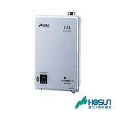 送原廠基本安裝 豪山 FE式13L數位顯示強制排氣熱水器 H-1305